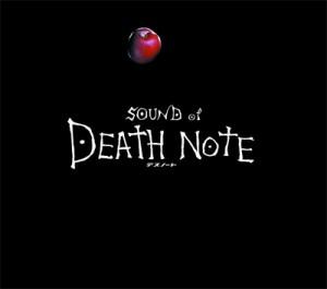 музыка тетрадь смерти (death note) опенинг