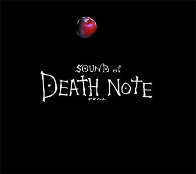 Музыка из аниме Death Note, опенинг Тетрадь ...: my-anime-music.com/muzyka-iz-anime-tetrad-smerti