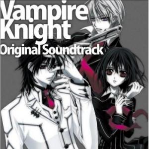 музыка из аниме vampire knight рыцарь вамир