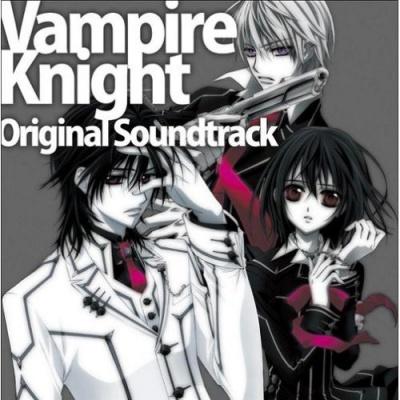 Скачать песню из аниме рыцарь-вампир