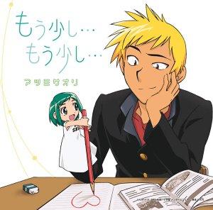 ... ), музыка и песни из аниме Дни с Мидори: my-anime-music.com/muzyka-iz-anime-dni-midori