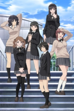 School Days Serien Stream
