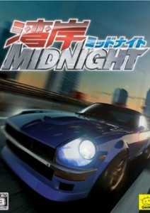 музыка из аниме Wangan Midnight