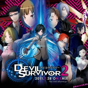 музыка из аниме наследник дьявола