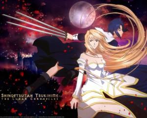 музыка из аниме повесть о лунной принцессе